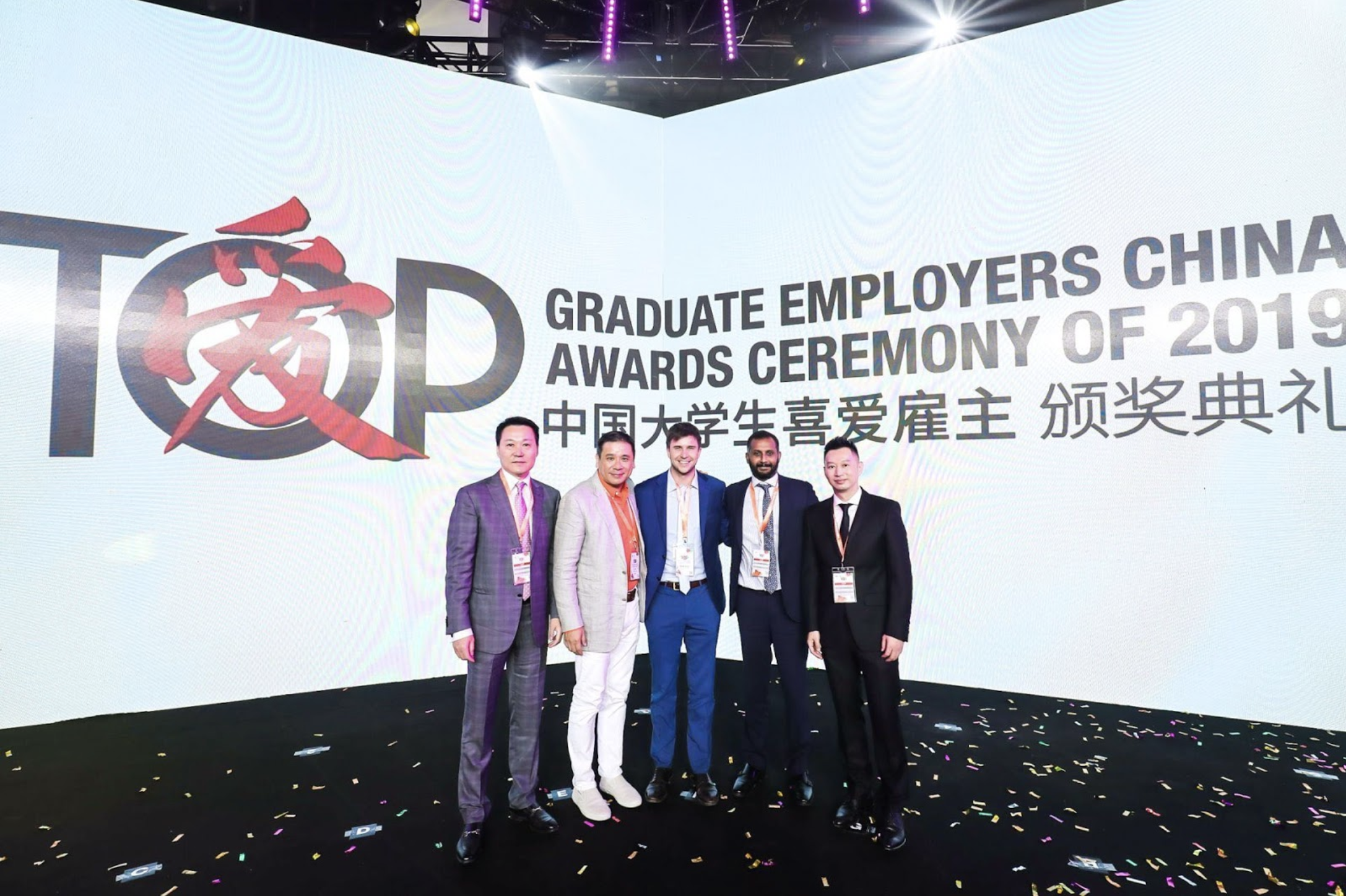 Correlation One Delivers Keynote and Launches C1 Assessments in China at Shanghai Data Talent Summit